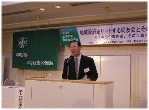 鋤柄修(すきがらおさむ)氏 1941年愛知県生まれ (株)エステム会長