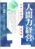 2_zenkoku_3_15