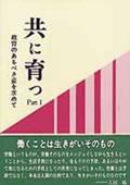 2_zenkoku_3_3