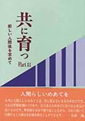2_zenkoku_3_4