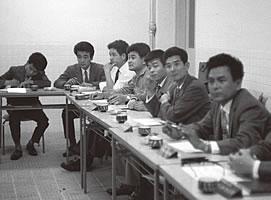 経営代行者育成講座 1963年3月5日