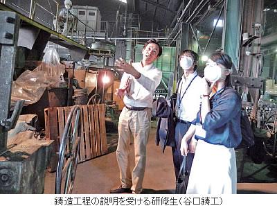 鋳造工程の説明を受ける研修生(谷口鋳工)