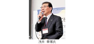 浅井 章博氏