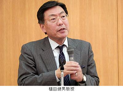 植田健男教授