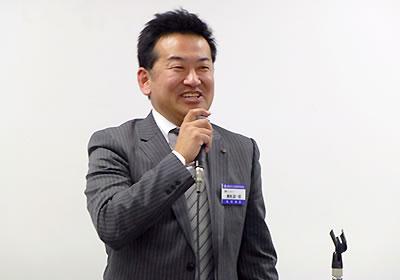 力強く宣言する藤掛新支部長