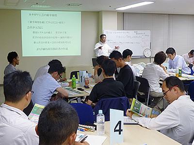 「指針・採用・共育」の総合実践を語る北川氏
