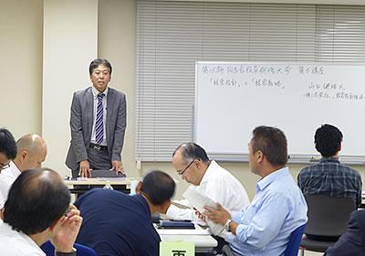 市場消滅の実体験を語る山田氏