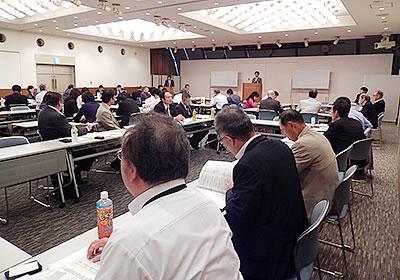 県職員、会員、事務局等62名が参加した3周年の集い