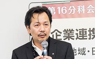 緑川 賢司氏