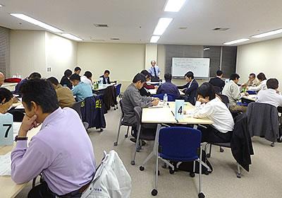 「努力が報われる社会を展望」と和田氏