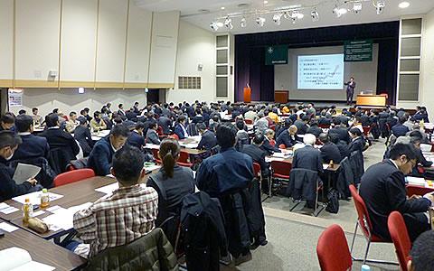 役員等176名が参加し新年度活動方針を深める