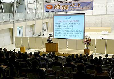 同友会の学びの自社実践を語る坂野氏
