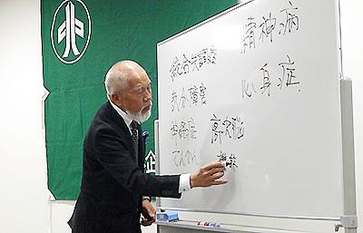 現状を説明する平田氏