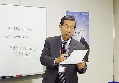 「地域の問題こそ中小企業の出番」と立木氏