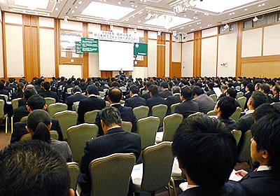 92社209名の新入社員が参加した合同入社式