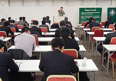 加藤代表理事の基調講演