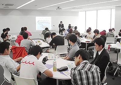 愛知学院大学での講座の風景
