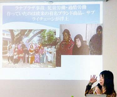 深刻な人権侵害の実態を紹介する伊藤事務局長