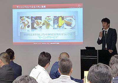 自社を取り巻く環境を説明する吉田氏