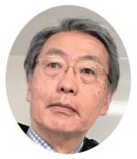 植田 健男氏